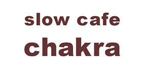 slowcafe chakra